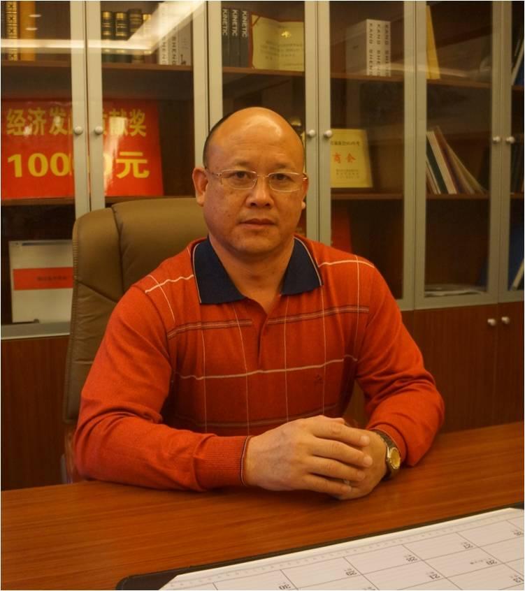 陈汉博 副会长